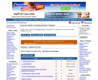 มายพัทยา - mypattaya.com