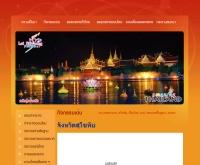 ประเพณีลอยกระทง เผาเทียน เล่นไฟ จังหวัดสุโขทัย - loikrathong.net/th/hl_sukhothai.php