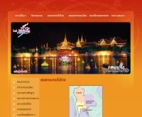 งานลอยกระทงในภาคใต้ - loikrathong.net/th/activities_south.php