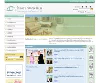 โรงพยาบาลจักษุ รัตนิน - rutnin.com