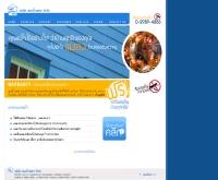 บริษัท แอนตี้ เพสท จำกัด - thaiantipest.com/