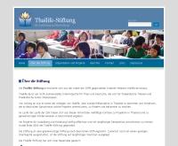 มูลนิธิไทยไลฟ์ - thailife.org/