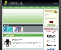 บริษัท ลิมเกษม จำกัด หรือ LKS GROUP - lksgroups.com/
