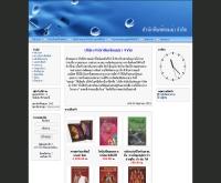 บริษัท สำนักพิมพ์คอมม่า จำกัด - commabook.com/