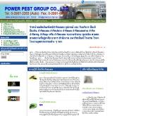 บริษัท เพาเวอร์ เพสท์ กรุ๊ป จำกัด - powerpestgroup.com