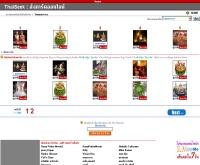การ์ดลอยกระทงจาก ไทยซีค - ecard.thaiseek.com/stepone.asp?cat_fldauto=39