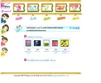 การ์ดลอยกระทง - fhappy.com/e-card-loykatong.asp