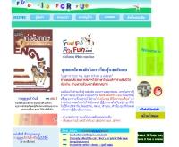ฟุดฟิดฟอร์ฟัน.คอม - fudfidforfun.com