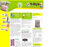 บริษัท ที.สไตล์โปรดักส์ จำกัด - tstyle-product.com