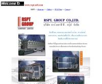 บริษัท อาร์ เอส พี ที. กรุ๊ป จำกัด - geocities.com/farmtechthai/