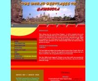 กัมพูชา - geocities.com/heritages_cambodia