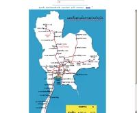 เส้นทางรถไฟ - railway.co.th/line/line.html