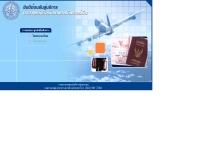กรมการกงสุล กระทรวงการต่างประเทศ  - ppext.mfa.go.th/