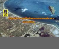 ศูนย์ป้องกันและบรรเทาสาธารณภัย เขต 4 ประจวบคีรีขันธ์ - disaster.go.th/html/prachuap/