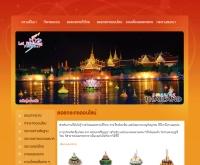 ลอยกระทงออนไลน์  - loikrathong.net/th/kt_online.php