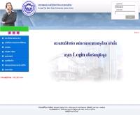 สหภาพแรงงานรัฐวิสาหกิจ ธนาคารกรุงไทย - sahapabktb.com/