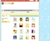 การ์ดวันพ่อ สนุกการ์ด ส่งการ์ดวันพ่อ - ecard.sanook.com/ecard.php?cat_id=38
