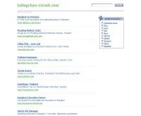 ตลิ่งชัน เซอร์กิต - talingchan-circuit.com