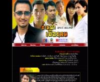 ข้ามฟ้าเฉือนคม - broadcastthai.com/splitsecond/