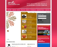 งานแสดงสินค้าในประเทศ - thaitradefair.com/