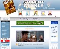 สติวเด้นท์วีกลี่ : Student Weekly - student-weekly.com/