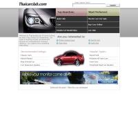 ไทยคาร์คลับ - thaicarclub.com
