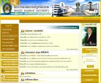 มหาวิทยาลัยราชภัฏศรีสะเกษ - sskru.ac.th
