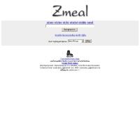 ซีมีล - zmeal.com