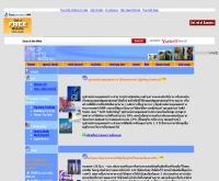 เทคนิคการอนุรักษ์พลังงาน - estechnic.4t.com