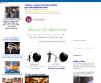 บริษัท โชเซ่น เทคโนโลยี จำกัด  - chosen3d.com