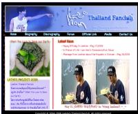 หวังลี่หง (ลี่หงไทยแลนด์แฟนคลับ) - wangleehomthailand.com