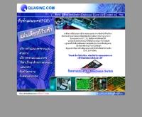 ควอไซน์ - quasine.com