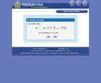 อัตราแลกเปลี่ยน : กรมศุลกากร - customs.go.th/Exchange/main_exchange.jsp