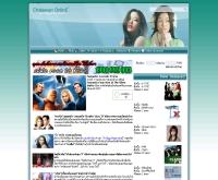จังหวัดพิจิตร (ชาลวัน ออนไลน์) - chalawanonline.com