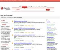 รวมเว็บดูดวง - webindex.sanook.com/entertainment/fortune/