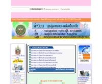 สำนักงานสาธารณสุขจังหวัดชลบุรี - cbo.moph.go.th/