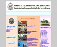 วิทยาลัยช่างศิลปนครศรีธรรมราช - cfans.bpi.ac.th/