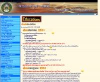 คณะครุศาสตร์ มหาวิทยาลัยราชภัฏธนบุรี - dit.dru.ac.th/home/001/index.php