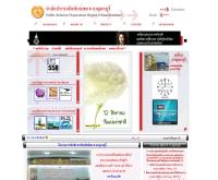 สำนักประชาสัมพันธ์เขต 8 จังหวัดกาญจนบุรี - region8.prd.go.th/