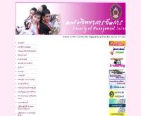 คณะวิทยาการจัดการ มหาวิทยาลัยราชภัฏธนบุรี - dit.dru.ac.th/home/004/index.php