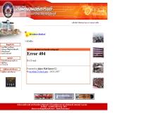 สำนักงานอธิการบดี มหาวิทยาลัยราชภัฏธนบุรี - dit.dru.ac.th/home/007/index.php