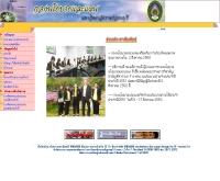 สำนักงานวางแผนและพัฒนา มหาวิทยาลัยราชภัฏธนบุรี - dit.dru.ac.th/home/009/index.php