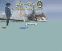 ศูนย์ธนบุรีศึกษา - arc.dru.ac.th/dhonburi/