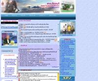 สถานีวิทยุกระจายเสียงแห่งประเทศไทย จังหวัดจันทบุรี  - radiothailand.prd.go.th/chanthaburi/