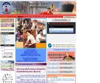 สถานีวิทยุกระจายเสียงแห่งประเทศไทย จังหวัดเชียงราย  - chiangrai.prdnorth.in.th/