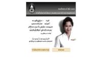 สถานีวิทยุกระจายเสียงแห่งประเทศไทย จังหวัดตรัง - radiothailand.prd.go.th/trang/