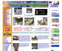 สถานีวิทยุกระจายเสียงแห่งประเทศไทย จังหวัดนครพนม - radiothailand.prd.go.th/nakhonphanom/
