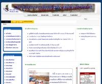 สถานีวิทยุกระจายเสียงแห่งประเทศไทย จังหวัดน่าน - nan.prdnorth.in.th/
