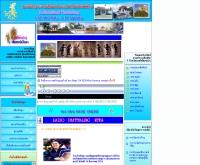 สถานีวิทยุกระจายเสียงแห่งประเทศไทยจังหวัดพัทลุง - radiothailand.prd.go.th/phatthalung/