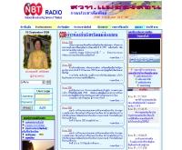 สถานีวิทยุกระจายเสียงแห่งประเทศไทย จังหวัดแม่ฮ่องสอน  - maehongson.prdnorth.in.th/